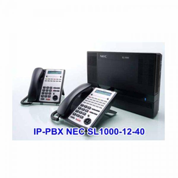 NEC-SL1000-12-40