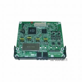 PANASONIC-KX-NS5170X