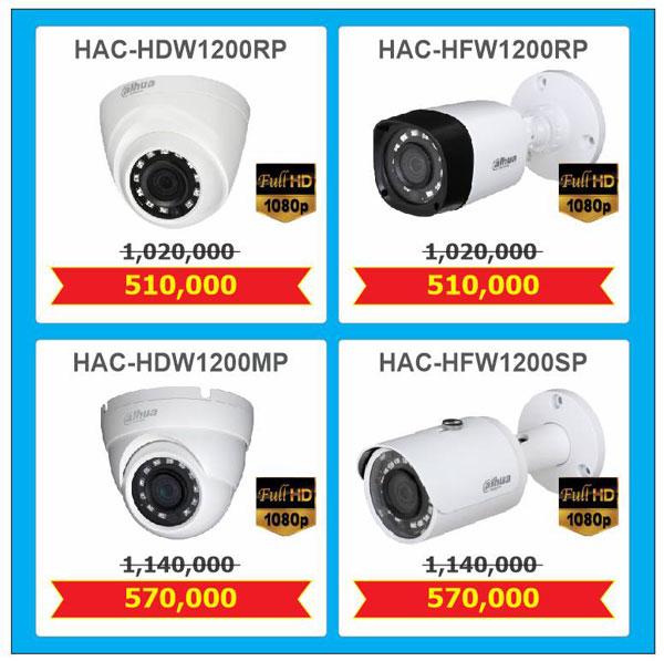 khuyến mãi camera HDCVI Dahua - 2