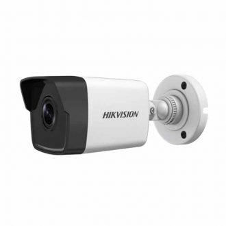 HIKVISION PLUS HKI-9520F-I3L4-H265