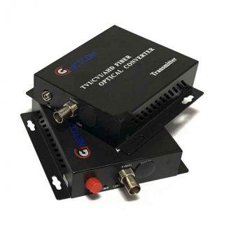 GNETCOM HL-1V-20T/R 720P