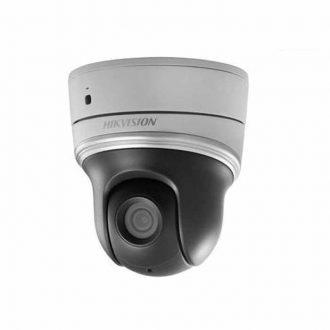 Hikvision DS-2DE2204IW-DE3/W