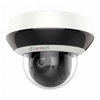 VANTECH VP-2520IP