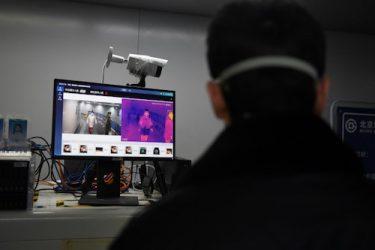 Dùng hệ thống đo thân nhiệt bằng AI truy tìm người nghi nhiễm nCoV
