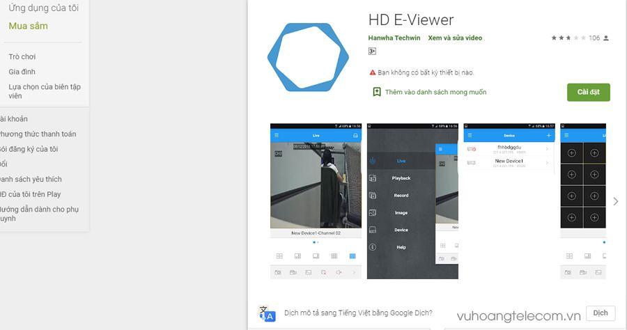 HD E-Viewer