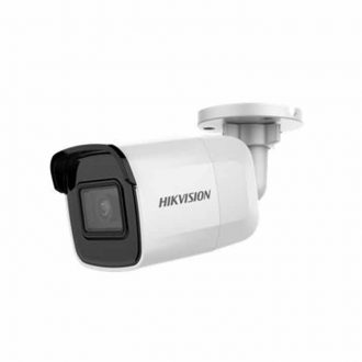 Camera IP 2MP Hikvision Plus SH-2TC1520F1-E