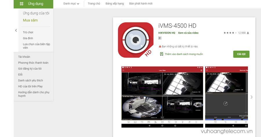iVMS-4500 HD