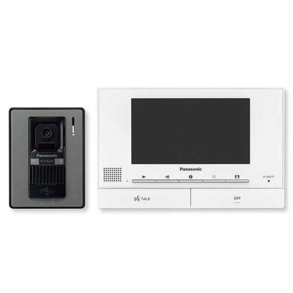 Panasonic VL-SV70