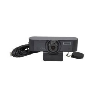 USB HD Camera UNV HB-7199-CA