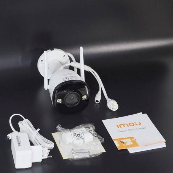 Bộ camera IMOU IPC-F22FEP